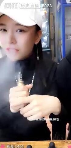 【甜儿嗯嗯呢】美女主播邓甜儿代言电子烟产品时全程抽电子烟